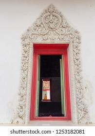 PHATTHALUNG, THAILAND - July 28, 2018: door facade ,Wat Wang,Phatthalung,Thailand