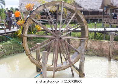 Phatthalung, Thailand - May 19, 2018: Water turbine at NaPoKae Rice and farmers learning center Tourist attraction located in Phatthalung , Thailand.