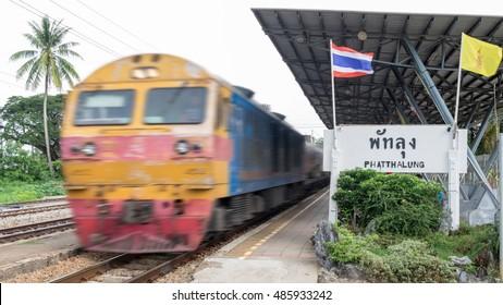 Phatthalung train station , Phatthalung province Thailand.