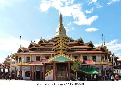 Phaung Daw Oo Pagoda, in Ywama floating village, Inle lake, Myanmar