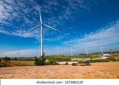 Phetchabun, Thailand, Dec 7, 2016 - Khao Kho wind turbines on mountain, New landmark for tourist attraction in Phetchabun province