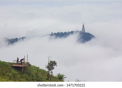 Phetchabun, thailand - June 10,2017 : Mountain and Mist in Phu Thap Boek ,Phetchabun Province Thailand. / A picture of a mountain cloud with clouds floating in it.