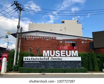 Phetchabun, Thailand - October 20, 2018: View of Lomsak Museum, the educational place shows the traditional  local village culture at Lomsak district, Phetchabun, Thailand.