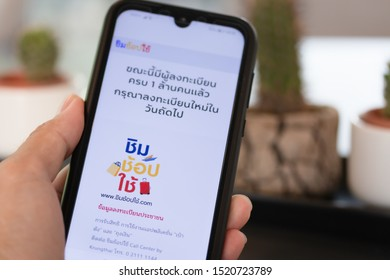 Phetchabun,Thailand-September,28,2019: Thai government policy to promote domestic tourism by registering via the Chim Shop Chai app.