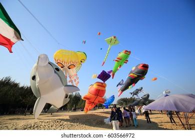 Phetchaburi, Thailand.- Mar 11: Thailand International Kite Festival at the Cha-am Beach on Mar 11, 2017 in Phetchaburi, Thailand.