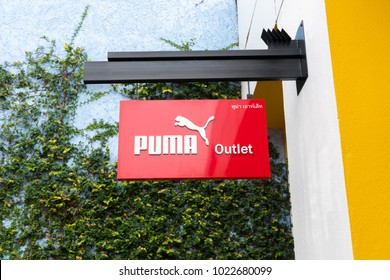 Phetchaburi, Thailand - October 11, 2017 : Puma factory store Outlet Park shopping mall in Premium Outlet Cha-am : Premium Outlet Thailand