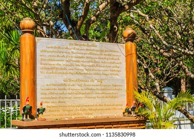 Phichit, Thailand - April 8, 2018: The City Pillar Shrine of Phichit province, Thailand, located in the Muang Kao historical park. This tourist attraction is public and free admission.