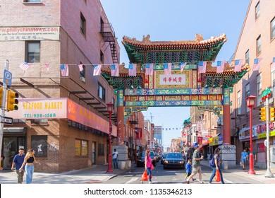 Philadelphia, Pennsylvania, July 15 2018: Street view of downtown Philadelphia in PA, USA