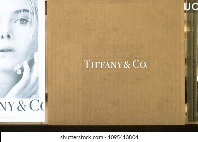 Philadelphia, Pennsylvania, May 19 2018: Tiffany & Co. Retail Mall Location. Tiffany's is a Luxury Jewelry and Specialty Retailer, Headquartered in New York City IV