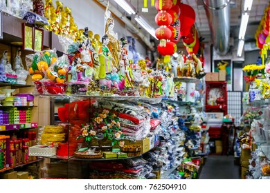 Philadelphia, Pennsylvania November 25 2017: The supermarkets in China town filled with various things on the shelves look very crowded