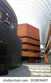 Philadelphia, USA - July 20, 2014: The Kimmel Center, for the Performing Arts is home to The Philadelphia Orchestra, The Philly Pops, Philadanco, The Chamber Orchestra of Philadelphia