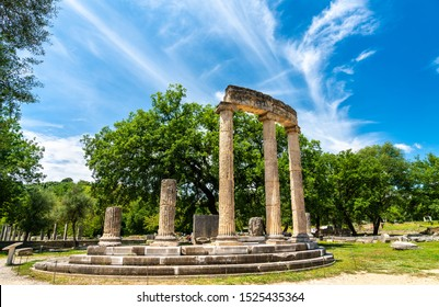 The Philippeion at the Archaeological Site of Olympia, UNESCO world heritage in Greece - Shutterstock ID 1525435364