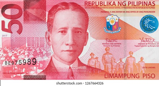 Philippine 50 peso bill (2017), New Philippines money currency close up.