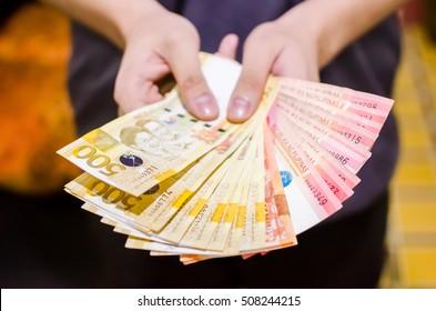 Philippines Money Images, Stock Photos & Vectors | Shutterstock