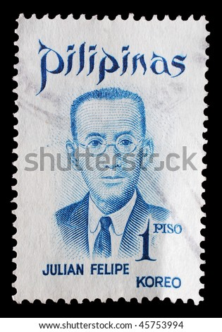 Date now philippines