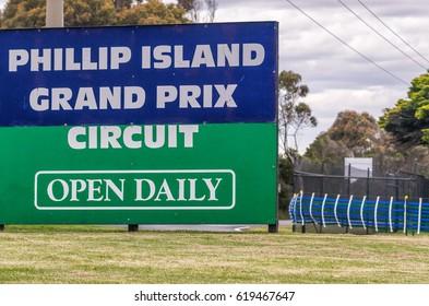 PHILLIP ISLAND, AUSTRALIA - NOVEMBER 19, 2015: Entrance of famous circuit. The Phillip Island Grand Prix Circuit is a motor racing circuit on Phillip Island, Victoria.