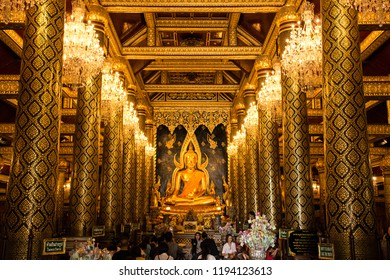 Phitsanulok, THAILAND - April 09, 2018: Buddha statue in Phra Sri Rattana Mahathat Temple, Name is Phra Buddha Chinnarat, Phitsanulok in Thailand.