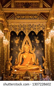 Phitsanulok, THAILAND - April 09, 2018: Buddha statue in Wat Phra Sri Rattana Mahathat Temple, Name is Phra Buddha Chinnarat, Phitsanulok in Thailand.