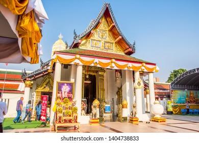 Phitsanulok, THAILAND - April 09, 2018: Wat Phra Sri Rattana Mahathat Temple, Phitsanulok in Thailand.