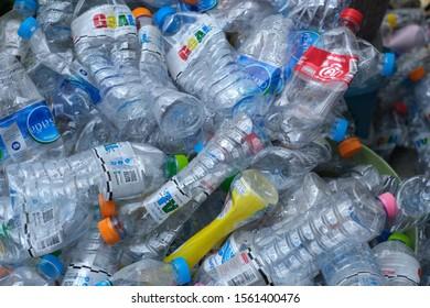 PHITSANULOK, THAILAND - NOVEMBER 16, 2019:  Plastic bottles waste from household of Phitsanulok province, Thailand