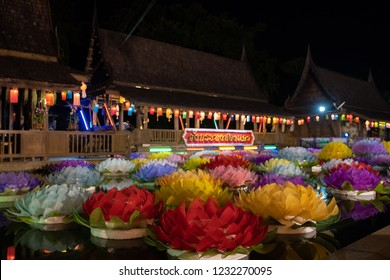 PHITSANULOK, THAILAND - NOVEMBER 17, 2018:  Beautiful kratong Made of foam is floating on the water for Loy Kratong Festival or Thai New Year Be famous festival  at night of Phitsanulok province, Thai