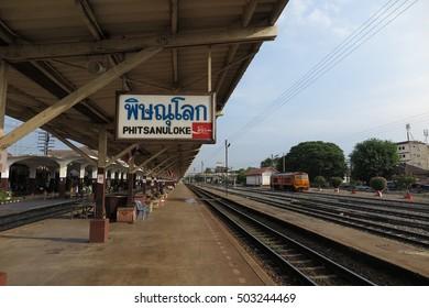 PHITSANULOK, THAILAND - OCTOBER 24, 2016 : Phitsanulok train station sign board and platform, Thailand