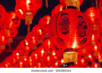 Phitsanulok,Thailand - March,5,2018 : Yuan Xiao Festival (Lantern Festival) , People come to the festival and pay respect to the deity of China. And take many lamps.