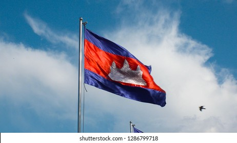 PHNOM PENH,  CAMBODIA - CIRCA NOVEMBER 2018 : NATIONAL FLAG waving in the wind.  Blue sky background.