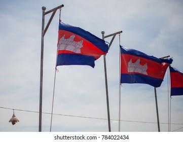 PHNOM PENH, CAMBODIA - DECEMBER 23 2017: Cambodia flag in wind