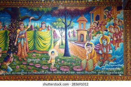 PHNOM PENH, CAMBODIA - FEB 8, 2015 - Birth of the Buddha from the life of the Buddha series of paintings,  Langka Pagoda  temple,  Phnom Penh,   Cambodia