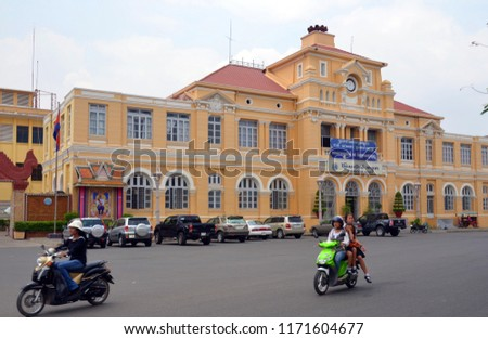 PHNOM PENH CAMBODIA MARCH 24 Post Stock Photo (Edit Now) 1171604677