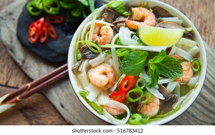 Pho Tom Vietnamese Soup with Prawns.