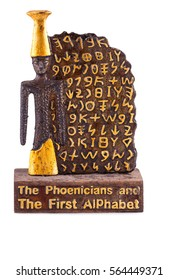 Phoenicians alphabet souvenir isolated on white background.