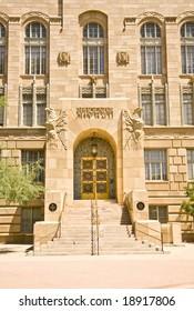 Phoenix Arizona's old City Hall building formal  entrance.