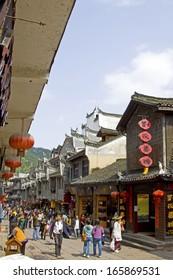 PHOENIX COUNTY - APRIL 15: Commercial Street Landscape Architecture on April 15, 2012, Phoenix County, Hunan Province, China