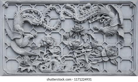 Phoenix Opera Peony Brick Carving in Beijing Hutong