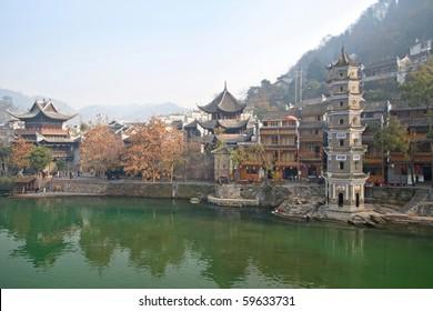 phoenix town in Hunan province, China
