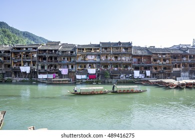 Phoenix Town on the Tuojiang River