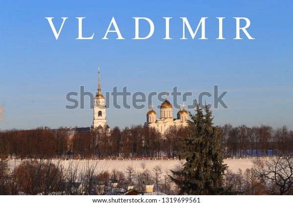 Photo of an ancient Christian Church in Vladimir in winter