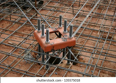 Photo of Bars 3 - Steel & Iron