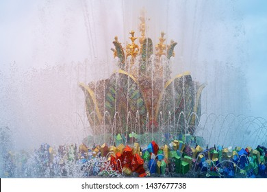 Photo of the beautiful fountain in Moscow on the exhibition in the park on a summer day