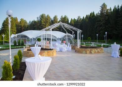 Photo of the beautiful white wedding pavilion