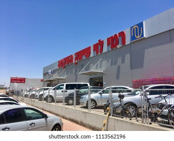 Photo building and parking of the popular supermarket Rami Levy in Israel. Israel, Eilat, June 2018