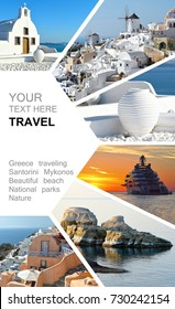 Photo collage Greece. Greek Islands. Santorini, Mykonos. Travel concept