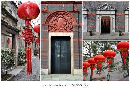 Photo collage of Xintiandi, Shanghai, China