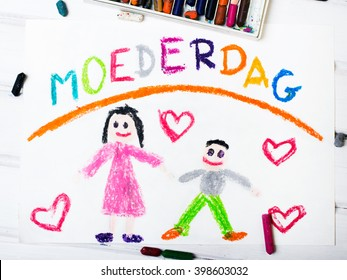 "Photo of a colorful drawing - Dutch Mother's Day card with words ""Mother's Day"""