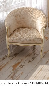 Amazing Old Recliner Chair Images Stock Photos Vectors Shutterstock Pdpeps Interior Chair Design Pdpepsorg