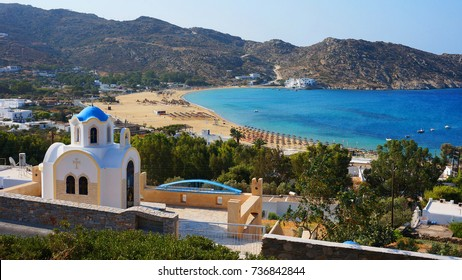Photo from famous beach of Mylopotas, Ios island, Cyclades, Greece