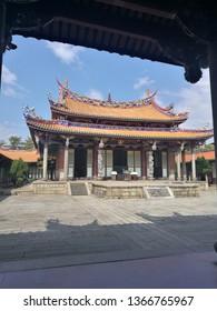 Photo frame of Taipei Confucius Temple. Ancient of Courtyard  the Confucius Temple in Taipei, Taiwan