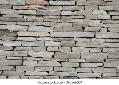 Photo of gray, stone wall - perfect for background